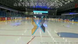 冰球场围栏生产工厂/可定制加工冰球围栏挡板