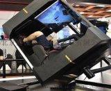 VR720度影院搭建设备