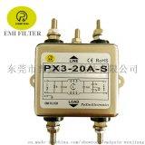 普鑫20A鎖螺絲安裝自動化設備專用濾波器