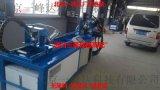 数控角钢冲剪机厂家直销,数控角钢法兰生产线