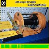 日本Maxpull大力手摇绞盘,GM型大力手摇绞车