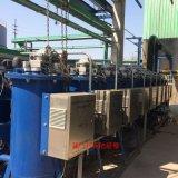 上海膜飞环保成都飞创科技cwes电化学水处理系统