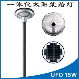 新款太阳能庭院灯15WUFO太阳能庭院灯配件LED太阳能照明系统