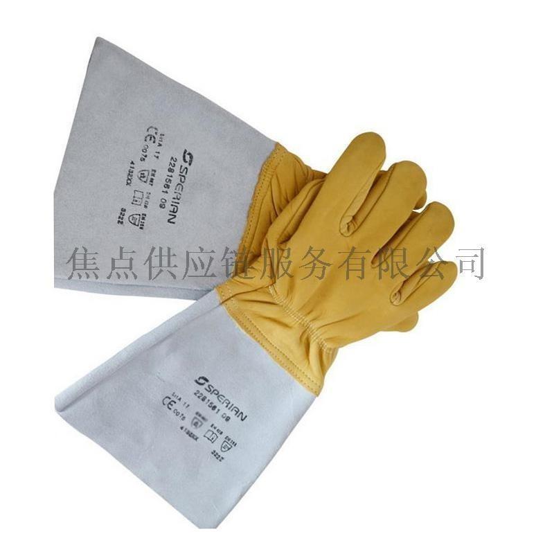 正品 霍尼韦尔Honeywell 进口防水牛皮耐高温手套2281561 米色 9寸