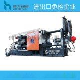 隆华1100T铝合金 铜合金 镁合金 锌合金压铸机(进出口免检产品)