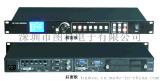 TK-5000A 高清无缝切换器 混合信号切换器