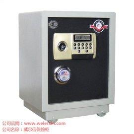 北京优质保险柜价格广州保险柜设计供应佛山保险柜批发佛山威尔信供