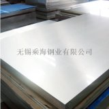 316L冷轧板热轧板不锈钢板无锡