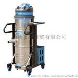 凯德威DL-2010B工商业吸尘器|