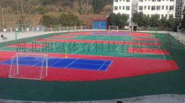 贵州拼装悬浮式运动地板