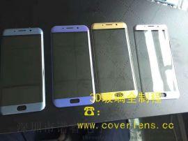 3d玻璃纹理 曲面玻璃喷涂防爆胶 热弯曲面玻璃 手机3d玻璃盖板