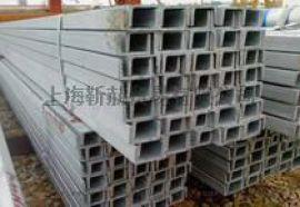 上海Q23510#镀锌槽钢等各种规格镀锌槽钢