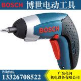 BOSCH博世充电式起子机电动螺丝刀IXO3
