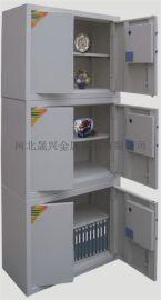 【河北厂家】订做保险柜 保密文件柜 电子密码文件柜