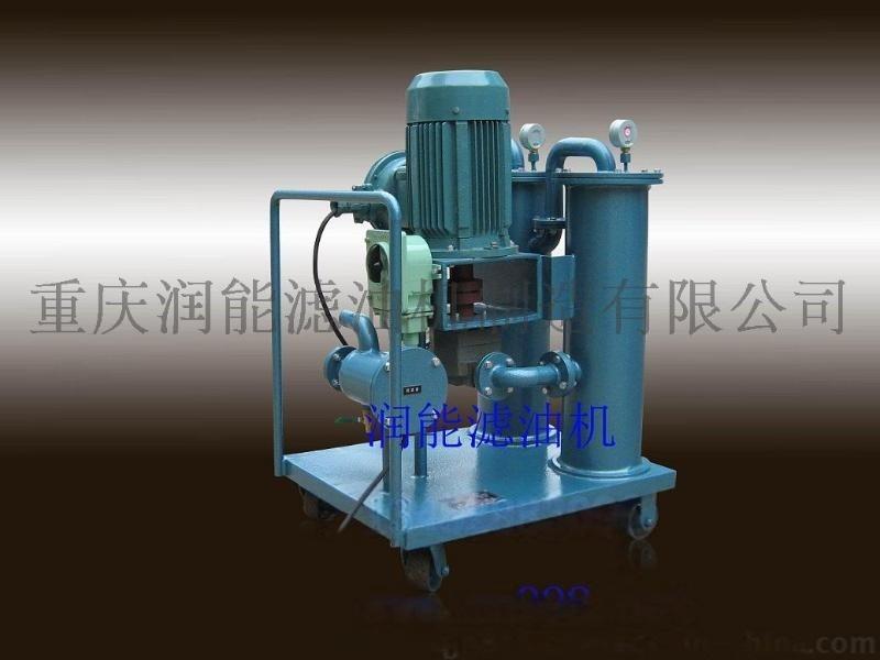 液压油luc-100精细滤溜槽油车搪瓷图片