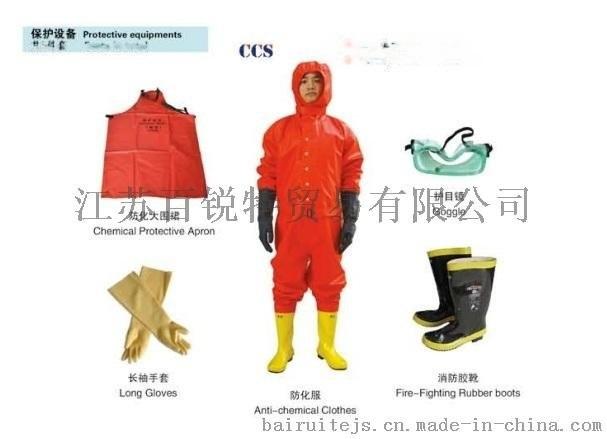消防员保护装备 CCS证书 东台厂家直销 量大价优