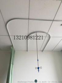 潤格鋁合金醫用簾滑軌 輸液軌道 噴塑烤漆軌道