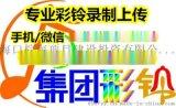 超市节日宣传活动录音广告MP3录制
