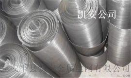 304不鏽鋼編織篩網、電廠防護設備專用網