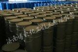 色母专用铝银浆 铝银浆生产厂家13864114869