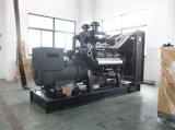 500kw上柴股份柴油發電機組價格SC27G755D2