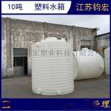 10吨存水箱 苏州10立方圆形水箱