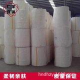 原生木浆无芯家用卫生纸价格DH