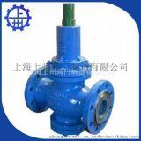厂家生产销售 蒸汽减压阀、水利减压阀、油品减压阀