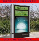 户外led指路牌灯箱、、可添加太阳能滚动系统的路名指示牌灯箱