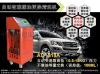 自动变速箱油更换清洗机 ATF-858自动波箱专用换油系统