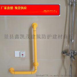 河北衡水廠家發貨走廊防撞扶手,無障礙尼龍衛生間扶手,養老院專用馬桶扶手
