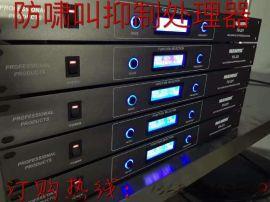 专业生产卡拉OK效果处理器音频处理器,防啸叫抑制处理器,电源时序器,音响,无线咪,功放等周边设备