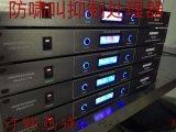專業生產卡拉OK效果處理器音頻處理器,防嘯叫抑制處理器,電源時序器,音響,無線咪,功放等周邊設備