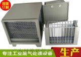惠州环保设备厂家供应餐饮厨房低空油烟净化器