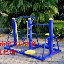 廣西南寧戶外健身器材那家質量好價格優惠多