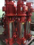 耐用消防泵 恒压切线泵 大流量喷淋泵