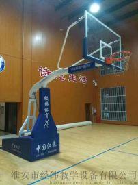 经纬JWL001豪华型电动遥控液压篮球架