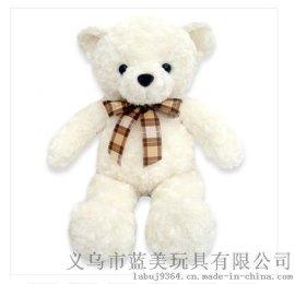 毛绒玩具厂定做毛绒玩具毛绒玩具制作北京玩具公司人偶