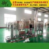 御途专业生产玻璃水防冻液的厂家同时提供生产设备配方,