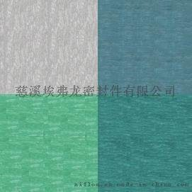 耐油石棉橡胶板Aiflon 3115
