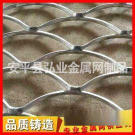 华隆钢板网厂扇形孔钢板网金属拉伸网装饰网铝板网