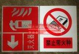 双冠铝反光电力警示标牌  pvc安全标牌制作