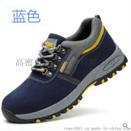 劳保鞋男时尚轻便电焊工防滑耐磨安全工地工作鞋