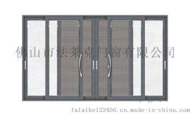 120-100(断桥)重型推拉门