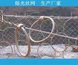 成都矿边坡滚石防护网 钢丝绳网 SNS柔性钢丝绳生产厂家
