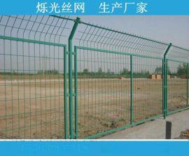 鐵絲網圍欄網 圈地養殖網隔離邊框框架護欄圍欄網