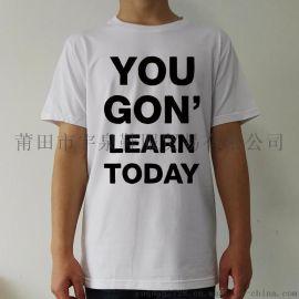 专业制造纯棉圆领男装T恤