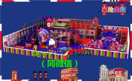 哪個室內的淘氣堡兒童樂園好 廣州非帆遊樂告訴你