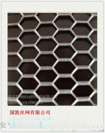 裝飾鋁板網       扇形鋁板網    幕牆裝飾網