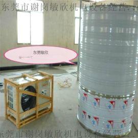 商用空气能热水器,工厂空气能热水器安装,工厂空气能热水器维修